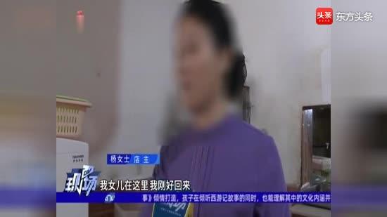 深圳男子打包霸王餐,被发现后下跪求饶,店家:没钱还点最贵的菜