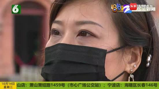 """花6万多相亲 对象都很奇葩?夏女士觉得杭州""""世纪佳缘""""很敷衍"""