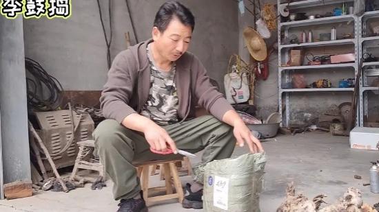 网友寄来陈年枣木,老李又展示做弓神技,喜欢飞虎弓的赶紧看过来