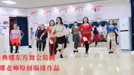 雅典娜东方舞会员班  王娜老师原创编排作品舞蹈#舞蹈课堂随拍