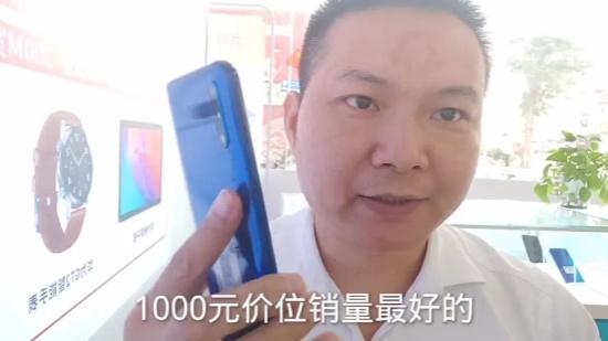 荣耀9X曾经是1000元价位销量最好一款手机,现在还值得去爱吗
