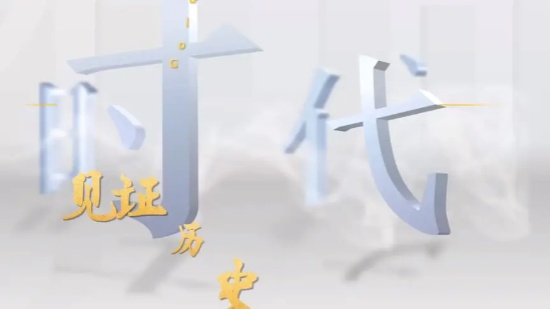 PPT制作3D动态文字背景模板方法和思路分享t 手