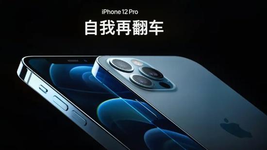 iPhone12又不把用户当人了!