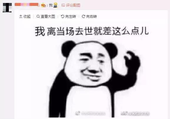 鹿晗炒工作室鱿鱼,阿信要公开…愚人节皮一下开心伐?