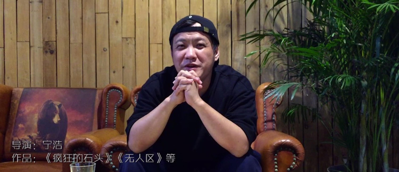 宁浩陈正道为徐峥生日送祝福 昔日合作新人导演感谢徐峥支持