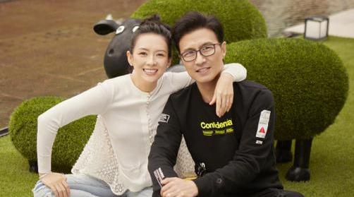 章子怡汪峰庆祝结婚纪念日:相守相依走向永远