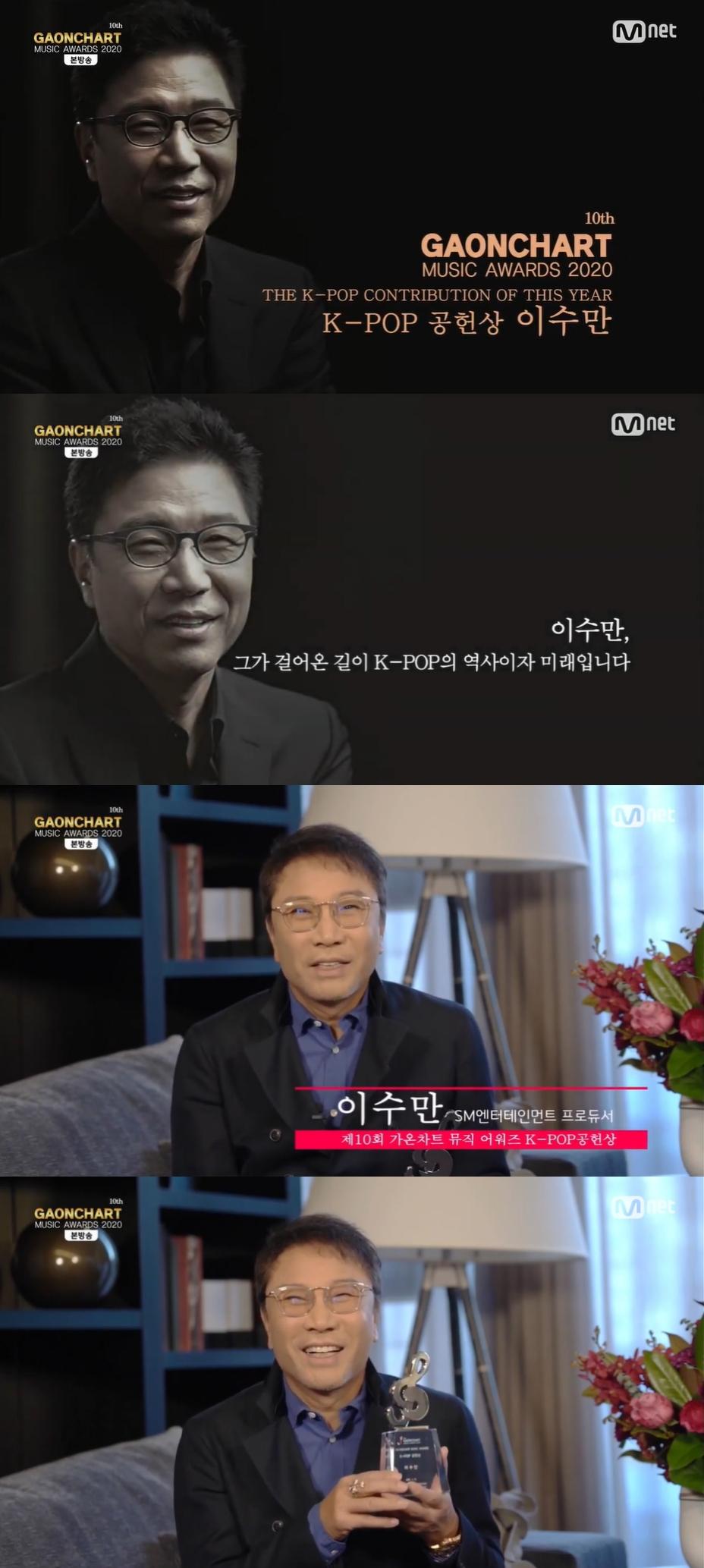 引领K-POP发展的领头人,李秀满总制作人再次荣获K-POP贡献奖