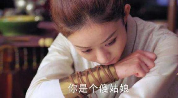 林更新放话, 赵丽颖不演《楚乔传2》自己也将缺席