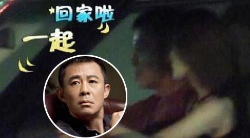 侯勇被曝与神秘女同回爱巢 经纪人:艺人私事不回应