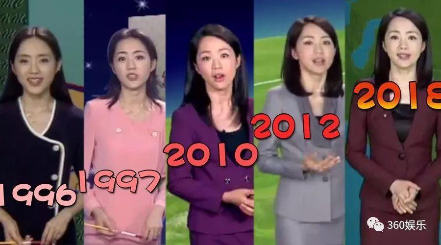 主持天气预报23年,容颜不曾改变!这样的杨丹你不打算了解一下吗?