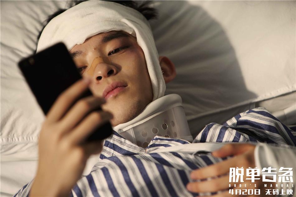 《脱单告急》曝片段 董子健想到伤心事 王俊凯刘昊然:男人哭吧不是罪