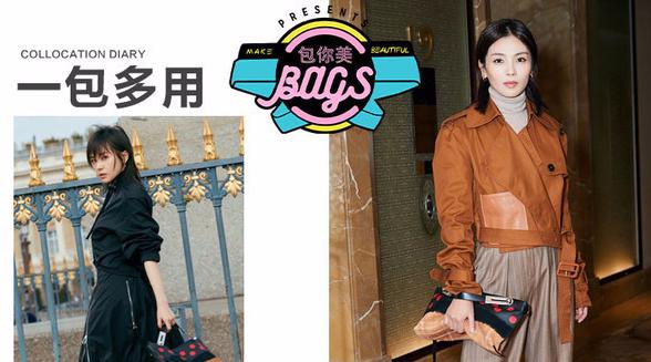 Loewe又一时髦力作,王子文刘涛都爱的新款包包给你高级简约风!